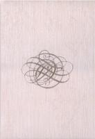 Вставка Пастораль 3 400×275